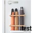 鐵藝家用雨傘架收納簡約創意磁鐵吸鐵壁掛站立傘架免釘門背冰箱貼 夢幻小鎮
