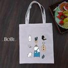 手提包 帆布包 手提袋 環保購物袋【DEA08-2】 BOBI  08/18