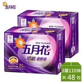 箱購免運   五月花頂級蓬厚柔三層抽取衛生紙110抽x48包-玫瑰果油