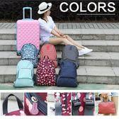 韓國 隨身包 後背包 三代 多功能 書包 護照夾 旅行皮夾 收納包 收納袋 旅遊收納 行李箱【RB410】