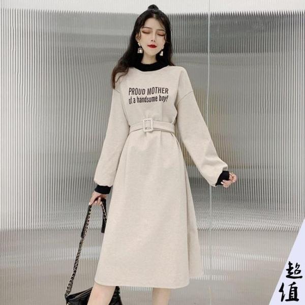 毛呢裙 加厚毛呢連衣裙秋冬新款韓國復古百搭開叉收腰過膝中長款女衛衣裙 歐歐