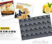 商用蛋糕模具烘焙烤盤35/24連圓形無水南瓜 脆皮香蕉拔絲不粘磨具   color shop