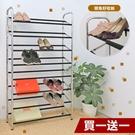 【居家cheaper】買一送一八層大容量電砂鞋架/八層鞋架/玄關架/高跟鞋架/收納架/置物架/鞋盒收藏架