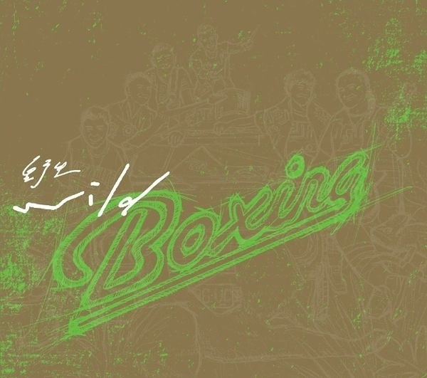 Boxing   野生Boxing CD  (購潮8)