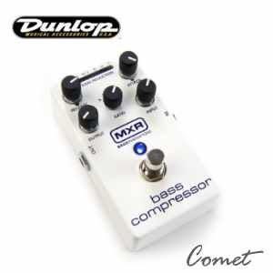 【貝斯壓縮效果器】【Dunlop M87】【MXR Bass Compressor】【Dunlop品牌//M-87】