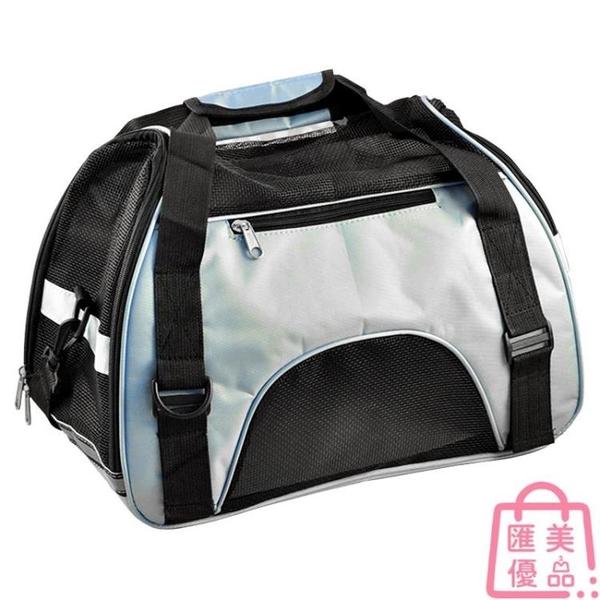 狗背包貓包可愛寵物外出便攜包袋出行包狗狗手提包【匯美優品】