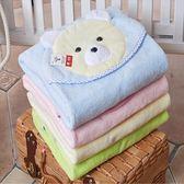 浴袍 金號嬰兒浴巾純棉新生兒超柔吸水秋冬加厚寶寶斗篷兒童包被帶帽