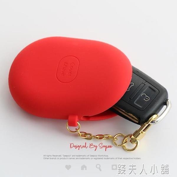 耳機收納包保護套 柔軟多用途錢夫人小鋪