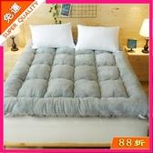 單人床墊 褥子床墊墊子床褥三秒速熱羊羔絨軟墊加厚保暖1.5m1.8m床2米雙人 鉅惠85折