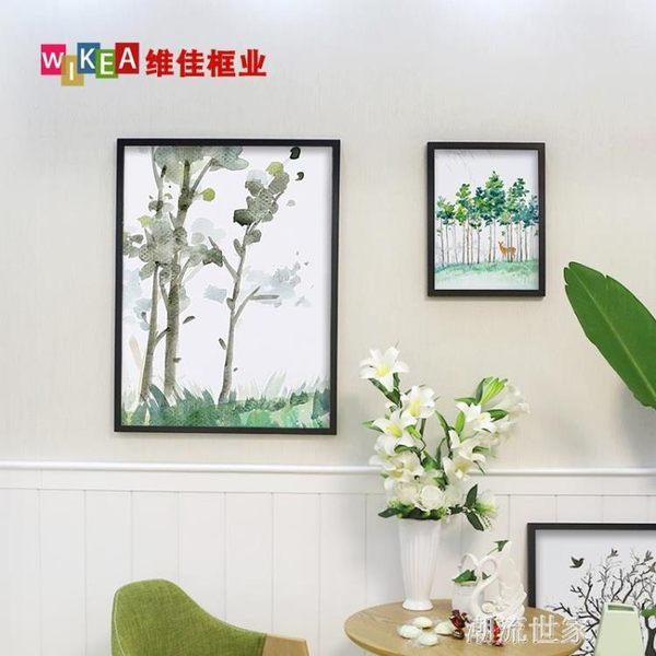 實木相框掛牆16寸14 18 20 24創意8開4kA3拼圖海報裝裱畫框外框a4『潮流世家』