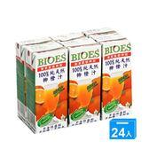囍瑞100%柳橙汁200ml*24入/箱【愛買】