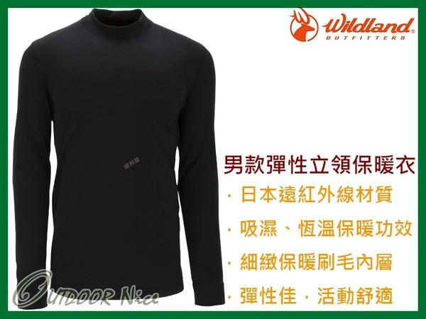 ╭OUTDOOR NICE╮荒野WILDLAND 男款遠紅外線彈性立領保暖衣 W2652 黑色 衛生衣 發熱衣 內衣