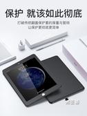 iPad保護套 2018新品2017版蘋果air2平板電腦mini4硅膠ipadmini5保護殼全包套 快速出貨