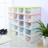 男女通用鞋盒 (6個裝)加厚款 輕巧 堆疊 收納 鞋架可拆卸【歐洲站】