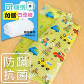兒童睡袋 防蹣抗菌精梳棉/16款多款任選/美國棉授權品牌[鴻宇]台灣製