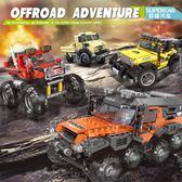 積木玩具 積木超級汽車系列益智兒童玩具【聚寶屋】