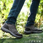 新款男鞋春季男士透氣運動休閒鞋老人爸爸鞋戶外旅游登山鞋子      伊鞋本鋪