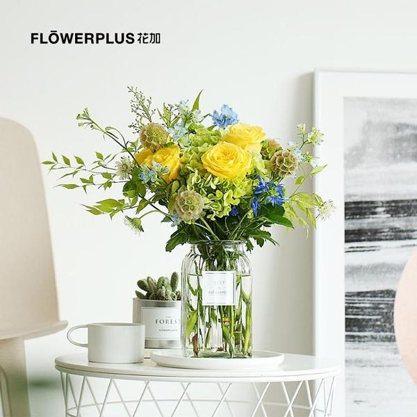 礁石REEF透明花瓶家居裝飾插花擺件 莎瓦迪卡