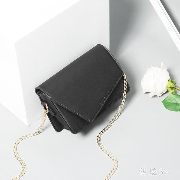 2020小包包女士2020新款潮韓版時尚百搭ins小ck鏈條包單肩斜挎包 FX4383 【科炫3c】