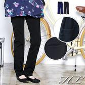 .HL超大尺碼.【18050010】簡約曲線釦飾口袋修身長褲 2色