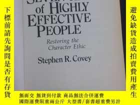 二手書博民逛書店英文原版:THE罕見7 HABITS Highly Effect