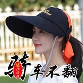 太陽帽女夏季可摺疊大沿涼帽子防曬遮臉防紫外線百搭大帽檐遮陽帽 小明同學