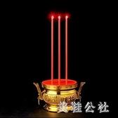 LED電子香爐蠟燭燈供奉文武財神拜佛家用品無煙插電池兩用式OB3148『美鞋公社』