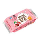 孔雀泡芙(55g)大湖草莓、牛奶糖、阿華田*6包【合迷雅好物超級商城】