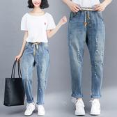 破洞牛仔褲女夏季韓版大碼胖mm寬鬆百搭鬆緊腰系帶彈力小腳哈倫褲