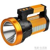 手電筒強光戶外超亮充電大功率 遠射led疝氣家用巡邏礦手提探照燈 有緣生活館
