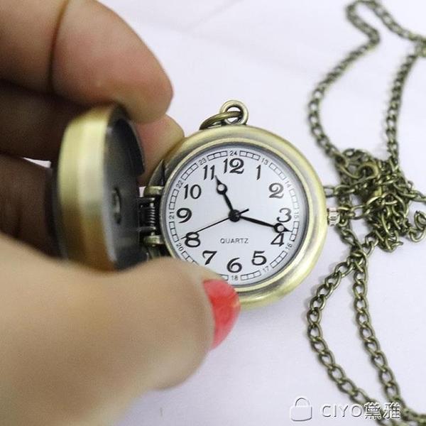 360度旋轉王者榮耀懷錶李白卡通動漫學生項鍊錶復古創意男孩禮物 ciyo黛雅