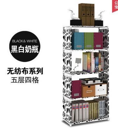 樂活時光 簡易書架 廚房置物架 收納架 衛生間多功能置物架5層【黑白奶瓶5层4格】