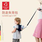 雙十一返場促銷儿童防走失背包安全引防失小孩子包防溜娃神器