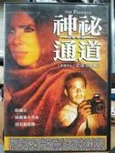 挖寶二手片-Z86-051-正版DVD-電影【神秘通道】-史蒂芬多福(直購價)