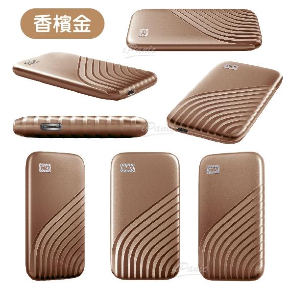 【新款】WD My Passport SSD 行動固態硬碟 500G 行動硬碟 固態硬碟 500GB 外接式SSD 硬碟