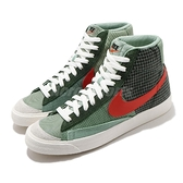 Nike 休閒鞋 Blazer Mid 77 綠 紅 男鞋 中筒 拼接設計 復古 運動鞋【ACS】 DD1162-300