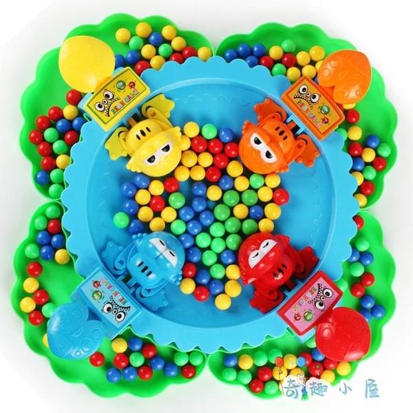 青蛙吃豆玩具兒童親子對戰桌面益智互動貪吃青蛙搶豆【奇趣小屋】