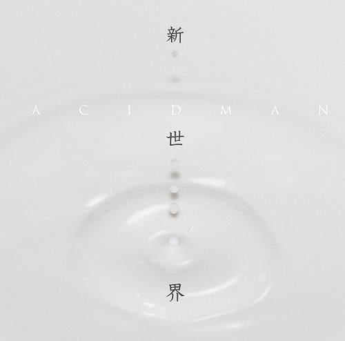 ACIDMAN 新世界 CD(購潮8)