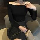 2021新款春季緊身修身打底衫長袖t恤女潮漏肩性感一字肩露肩上衣 淇朵市集