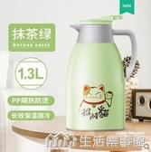 熱水瓶學生宿舍用大容量暖壺暖水瓶保溫瓶家用小型便攜茶壺熱水壺 NMS生活樂事館