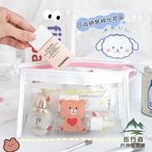 透明大容量鉛筆袋日系簡約初中生可愛文具盒【步行者戶外生活館】