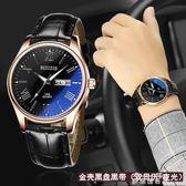 超薄男士手錶男錶防水腕錶學生時尚韓版潮流運動石英錶  麥琪精品屋