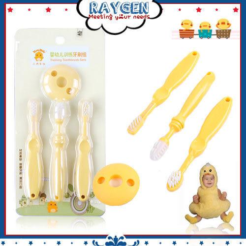 小鴨卡迪嬰幼兒訓練牙刷組/嬰兒牙刷/.矽膠軟毛牙刷