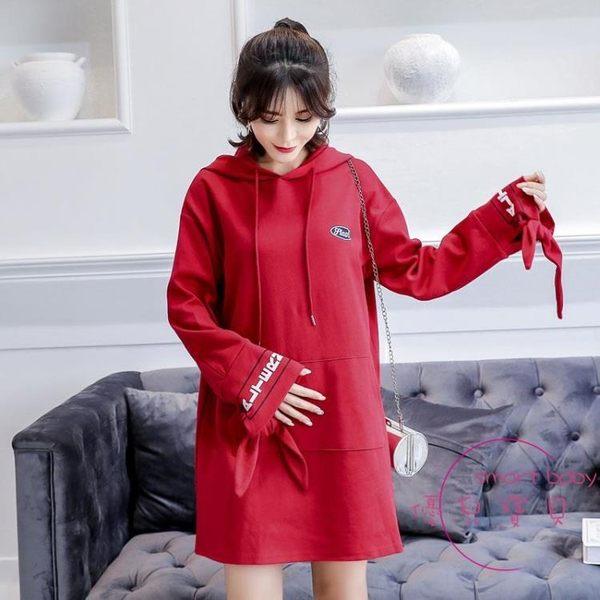 孕婦毛衣 孕婦秋季衛衣時尚款新品中長款寬鬆連身裙懷孕期棉質孕婦上衣 618年中慶