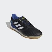 ADIDAS COPA SENSE.3 SALA 室內足球鞋 足球平底鞋 黑藍 FW6521 贈1襪 21SS