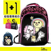 imitu  [1+1]【OPEN! 小將】EVA 護脊書背包 + OPEN! 便當袋