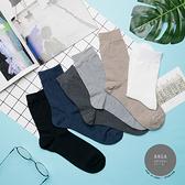 正韓直送 純色條紋中筒襪(男)【K0487】 歐巴必備中筒襪 阿華有事嗎