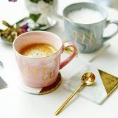 歐式大理石紋金邊陶瓷杯子水杯咖啡杯