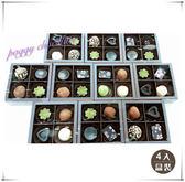 【Paggy Chocolate】比利時手工巧克力-4入盒裝