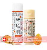 YAMANO琥珀保濕超值組 保濕乳液150ml 保濕化妝水(一般)220ml◆醫妝世家◆